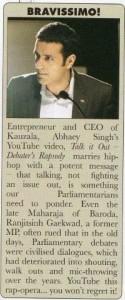 Hello Magazine- Abhaey Singh - The Indian Debating Union January 2013 - Small