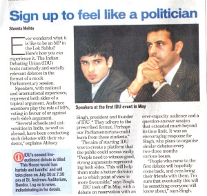 Hindustan Times Cafe - Indian Debating Union - Abhaey Singh 29-07-10 - Small