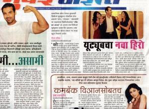 Mumbai Times_19 Dec - Front Page - Abhaey Singh - Shilpa Shetty - John Abraham - Indian Debating Union